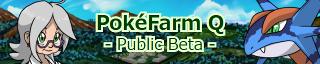 PFQ Banner